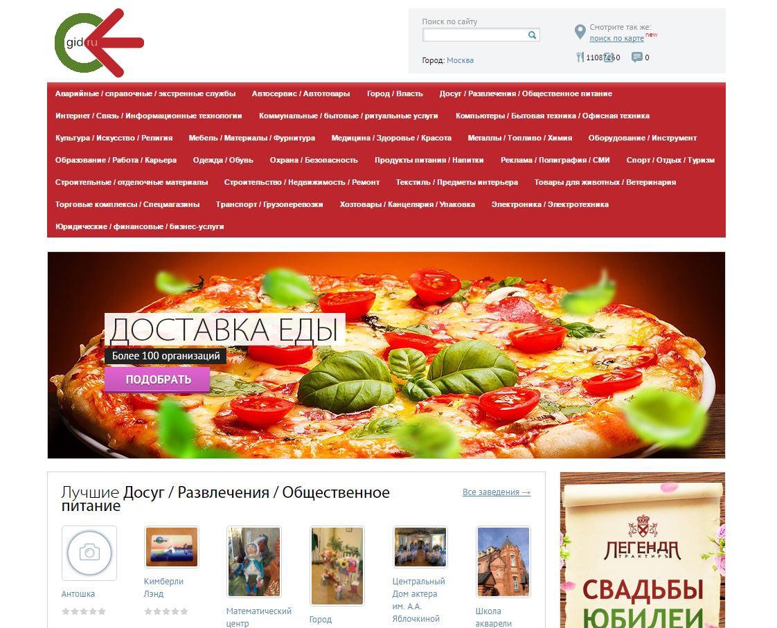 Логотип для сайта OKgid.ru фото f_23757c7a5b20ef95.jpg
