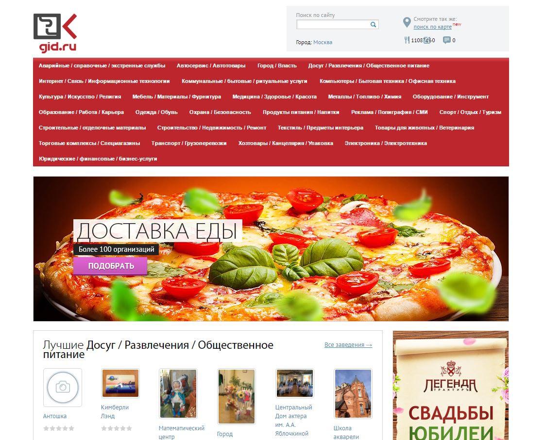 Логотип для сайта OKgid.ru фото f_89057c7a5c3b744c.jpg