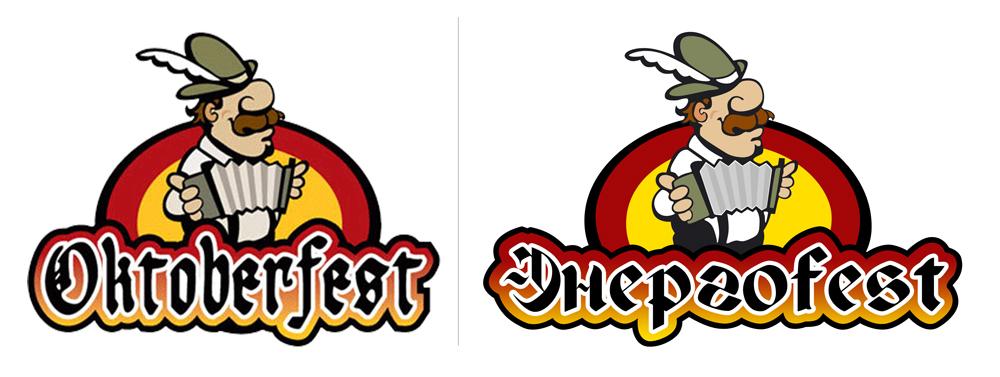 Векторная обрисовка логотипа #1