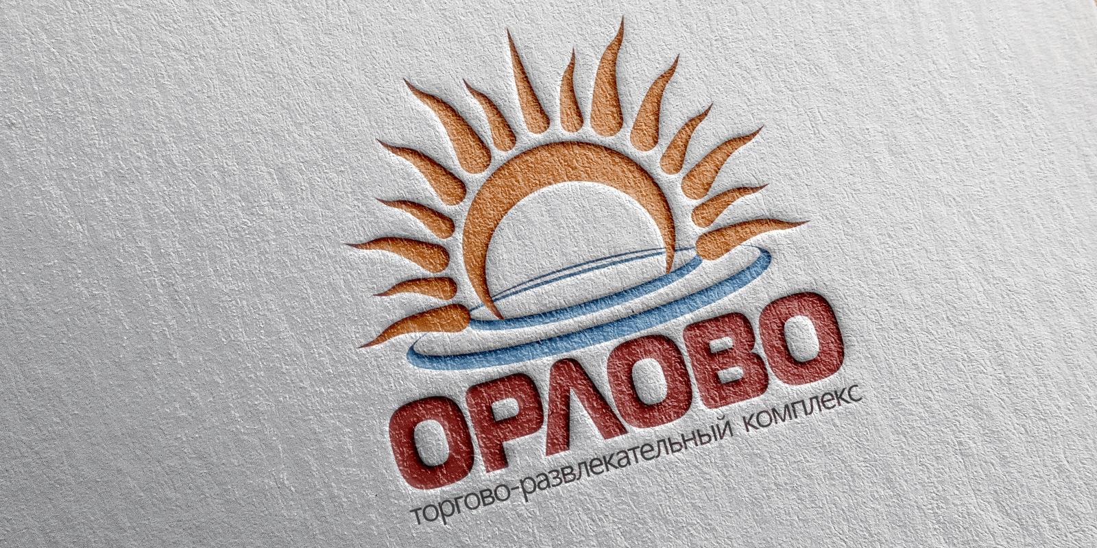 Разработка логотипа для Торгово-развлекательного комплекса фото f_3725967fc525c506.jpg