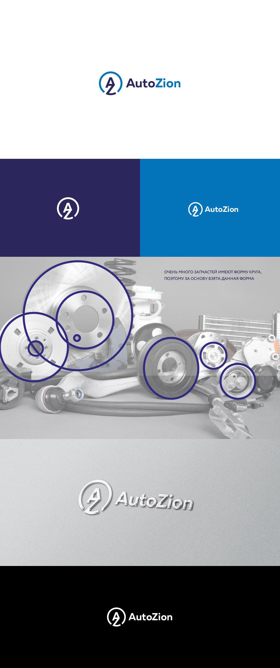 Разработка фирменного стиля для автосервиса фото f_0175c90bd8bc5cfc.jpg