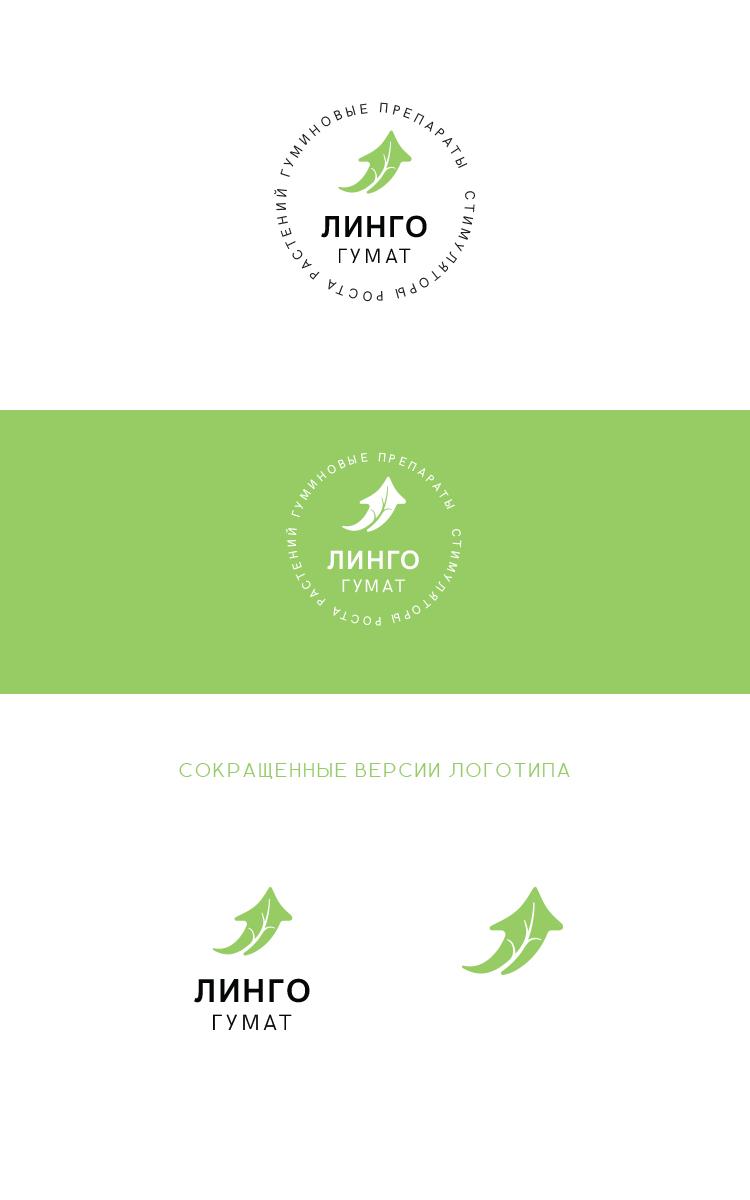 Логотип и фирменный стиль фото f_0235958b7c7ce36c.jpg