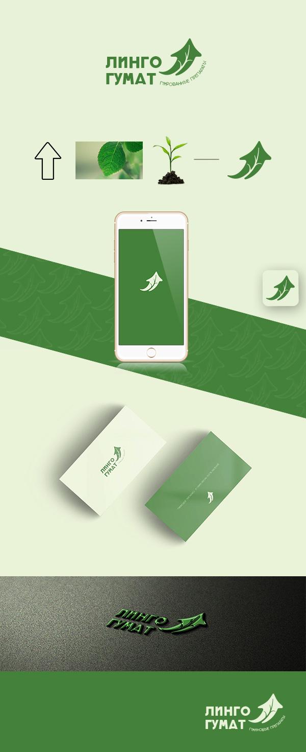 Логотип и фирменный стиль фото f_0465957b702e89e3.jpg