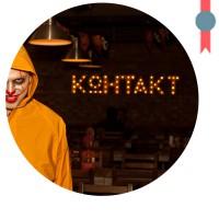 Контакт бар (победа в конкурсе на godesign)