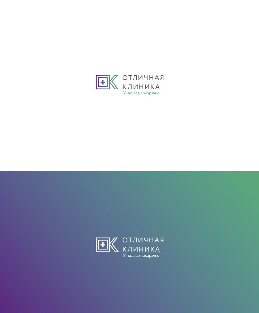 Логотип и фирменный стиль частной клиники фото f_0535c90c5e64a9f6.jpg