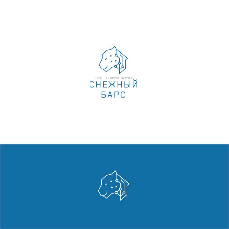 Ре-дизайн (рестайлинг) логотипа компании фото f_1685a8be3933addd.jpg