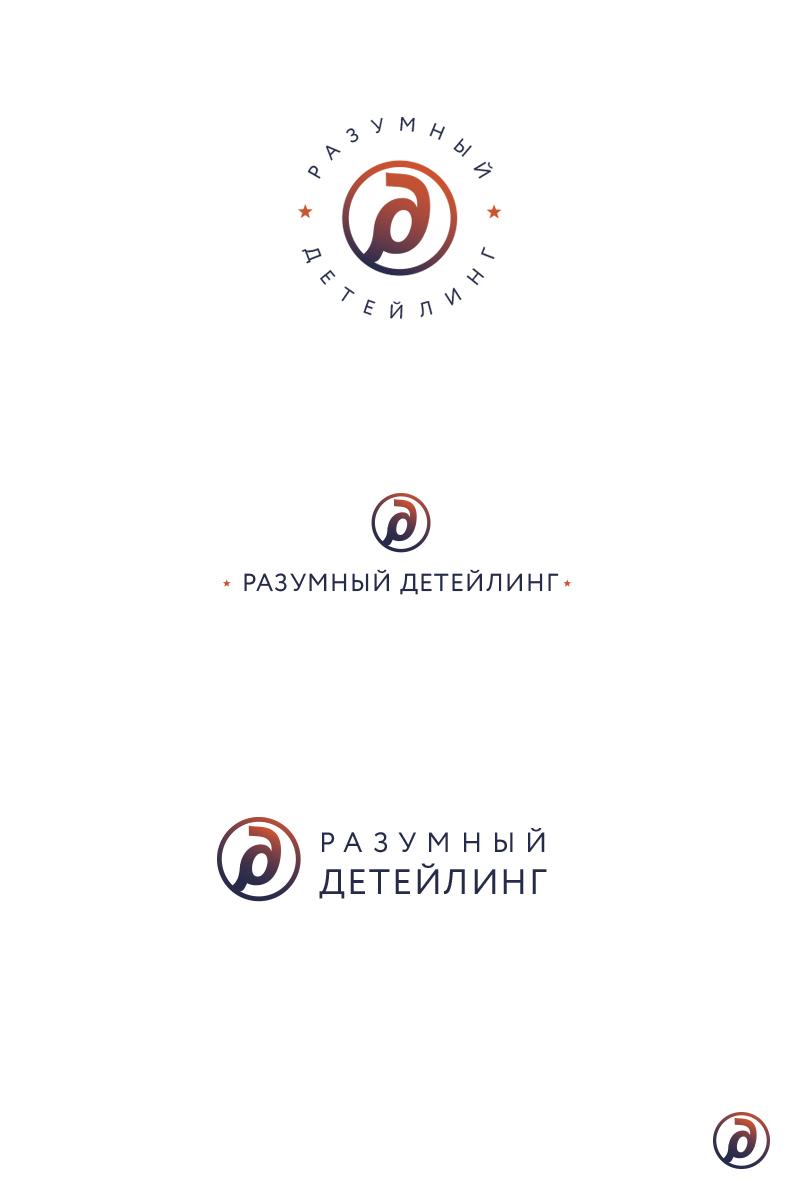 Ребрендинг логотипа  фото f_1695ad488017c673.jpg