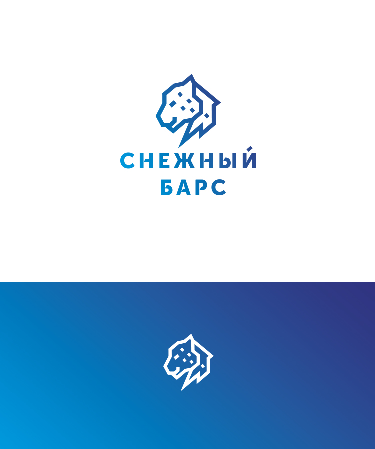 Ре-дизайн (рестайлинг) логотипа компании фото f_2035a892262d8da2.jpg