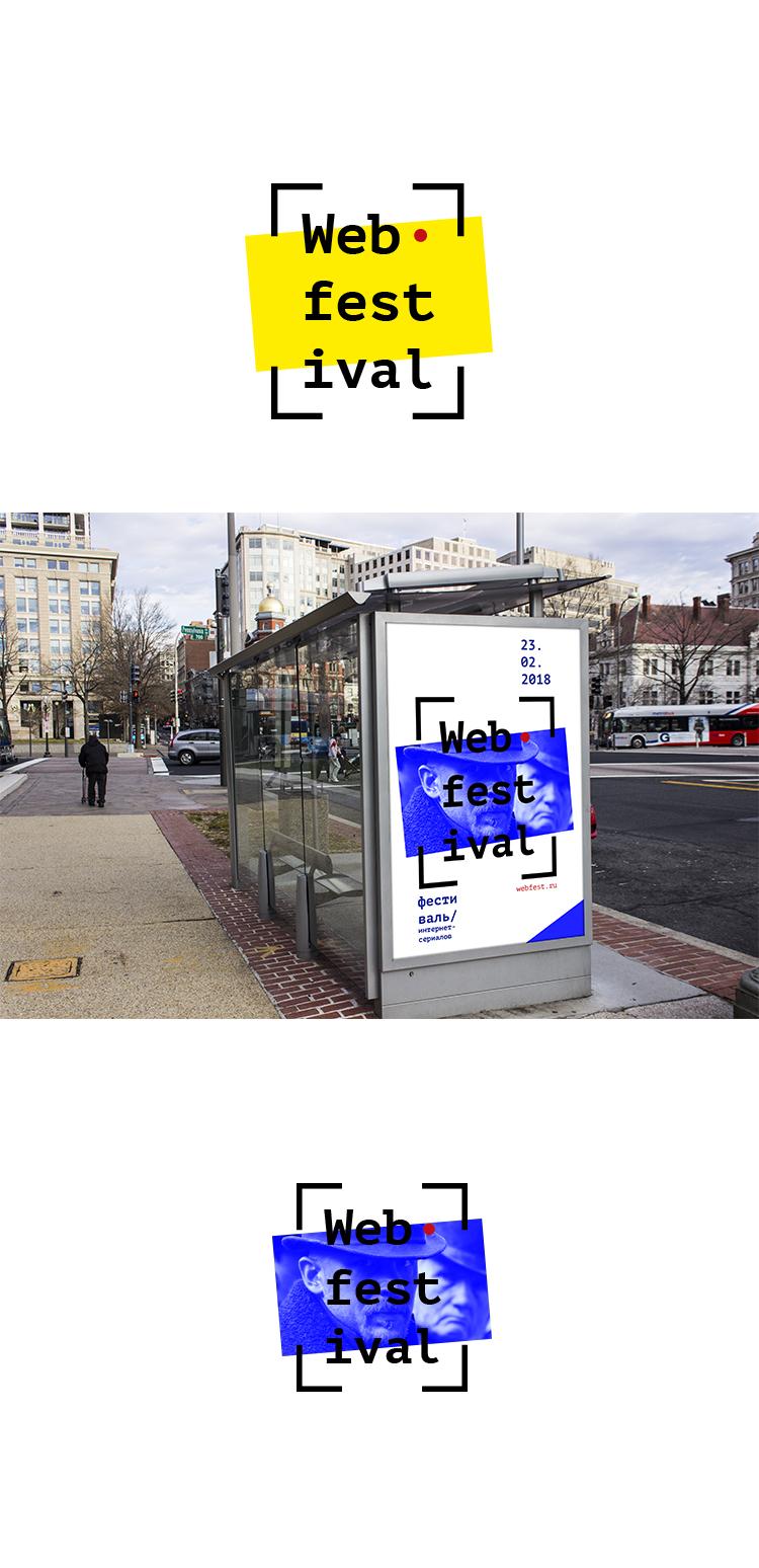 Разработка дизайна логотипа фото f_2445a87eede00f93.jpg