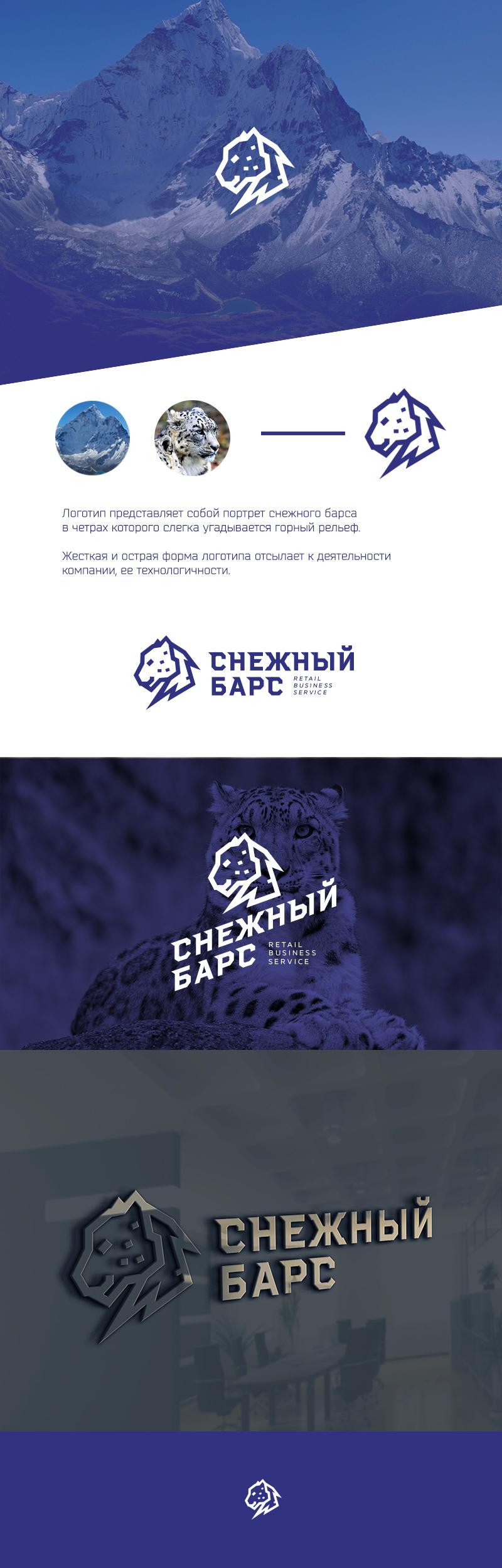 Ре-дизайн (рестайлинг) логотипа компании фото f_2925a82e61eb0663.jpg