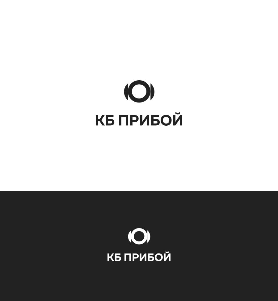 Разработка логотипа и фирменного стиля для КБ Прибой фото f_3365b23f7878c22c.jpg