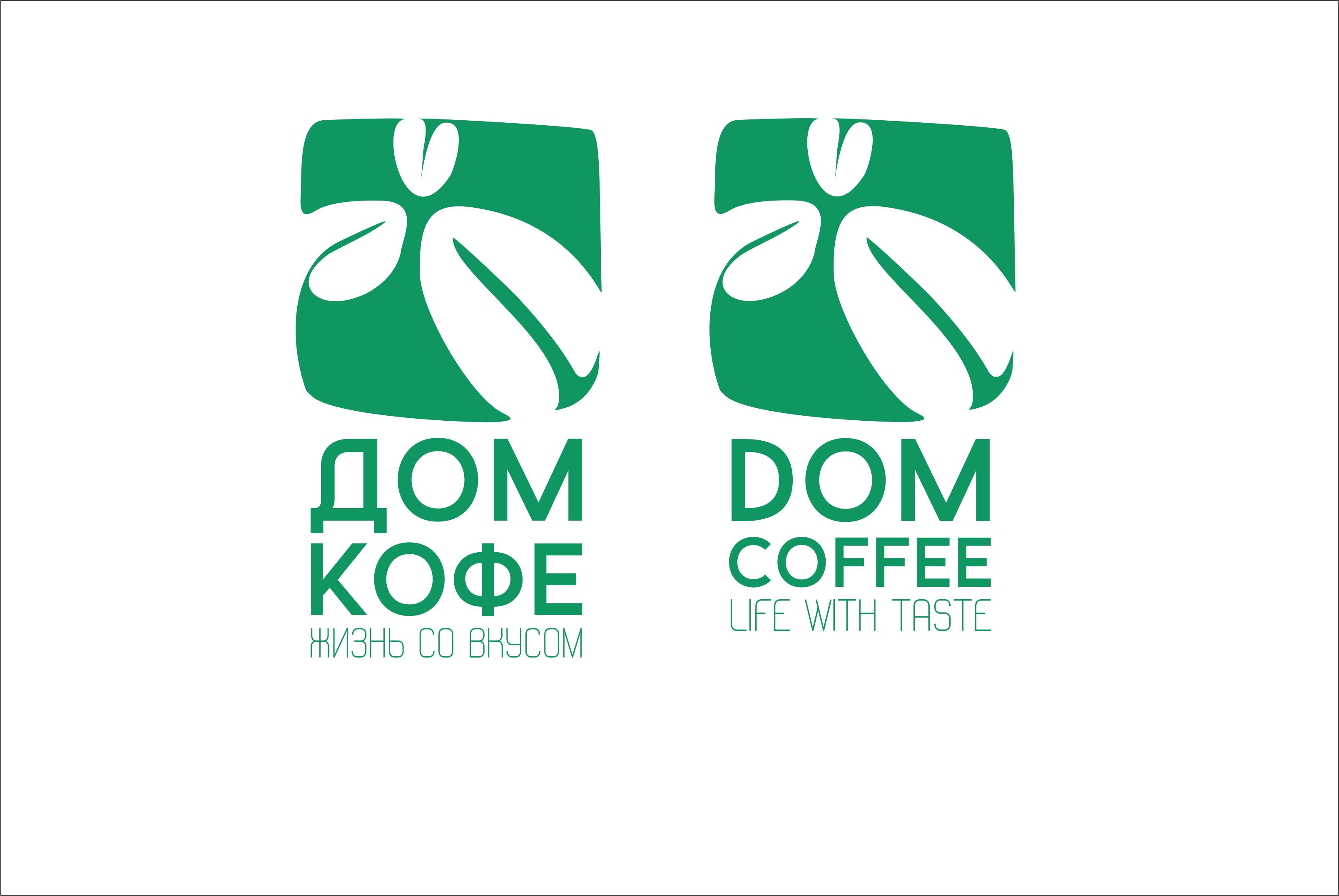 Редизайн логотипа фото f_3505337deb5a345a.png