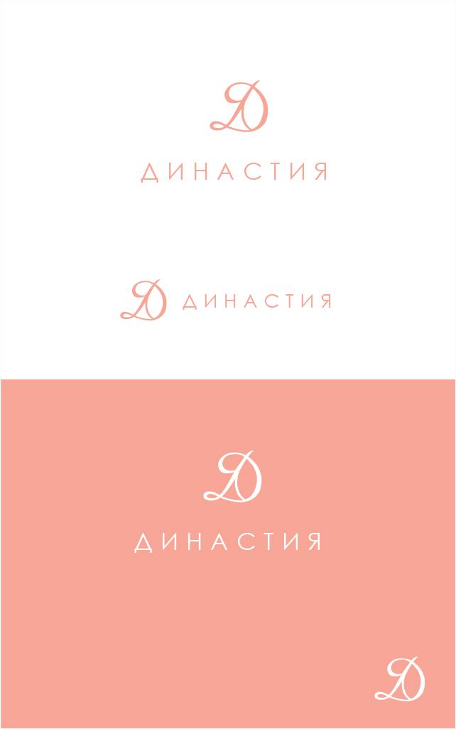 Разработать логотип для нового бренда фото f_36559ee22f4da8cf.jpg