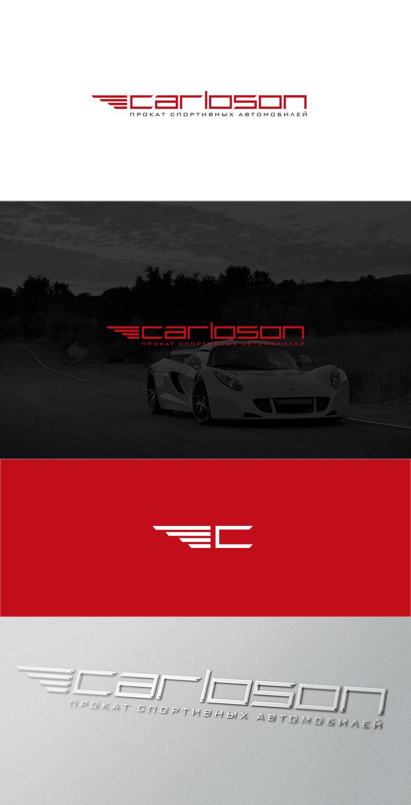 Логотип для компании по прокату  VIP автомобилей фото f_3655adcc1aa495e0.jpg