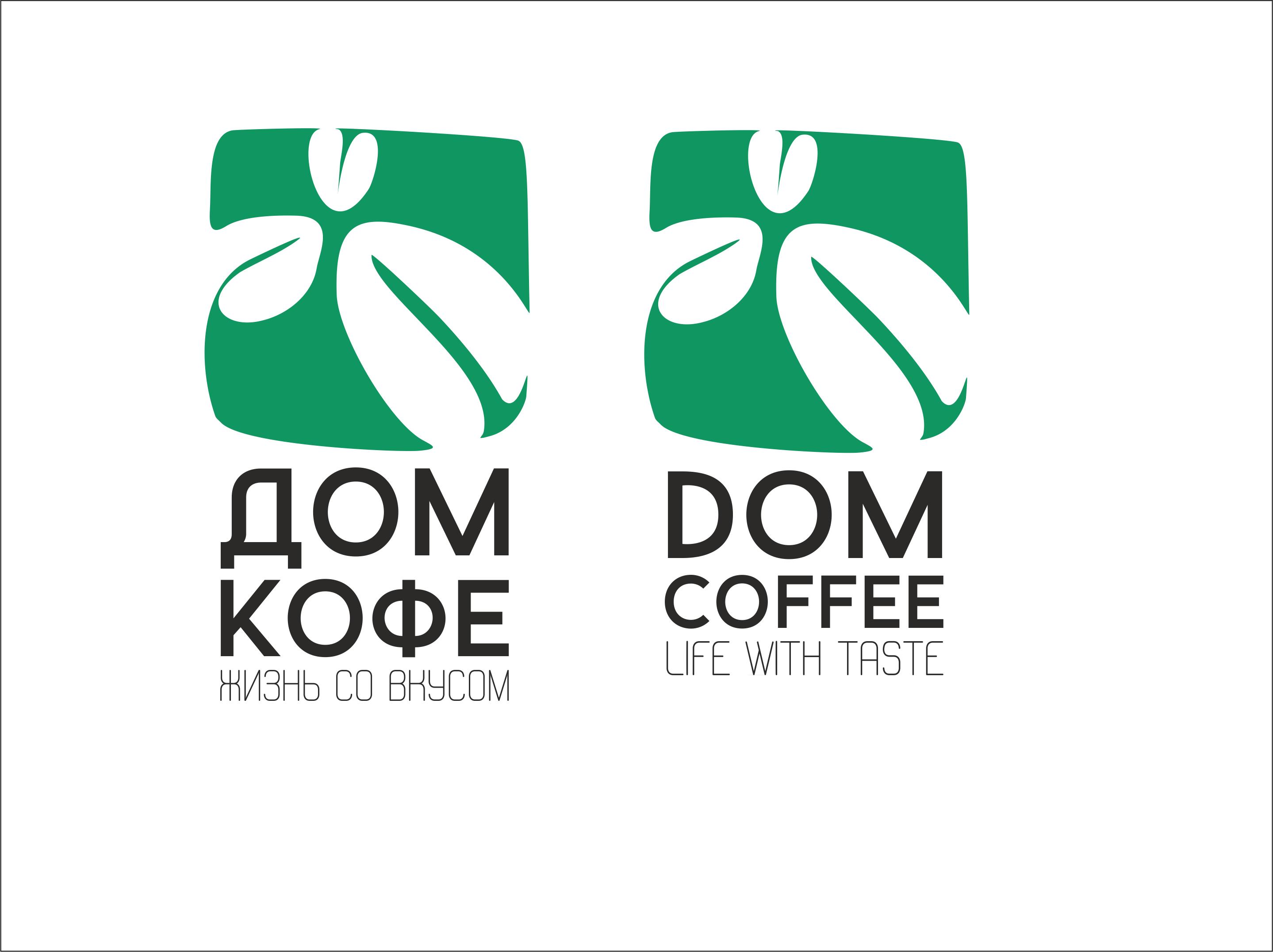 Редизайн логотипа фото f_3865337deb8ea5a5.png