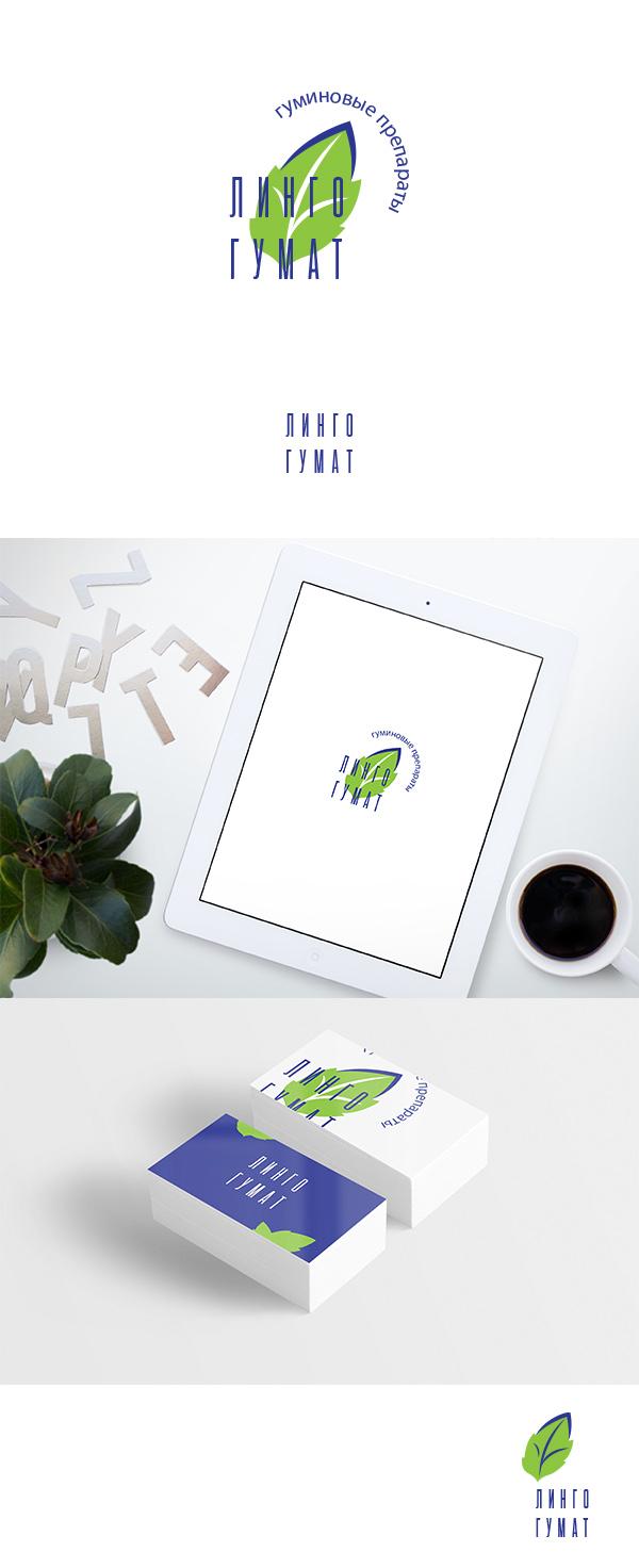 Логотип и фирменный стиль фото f_4055957bb84d68c2.jpg