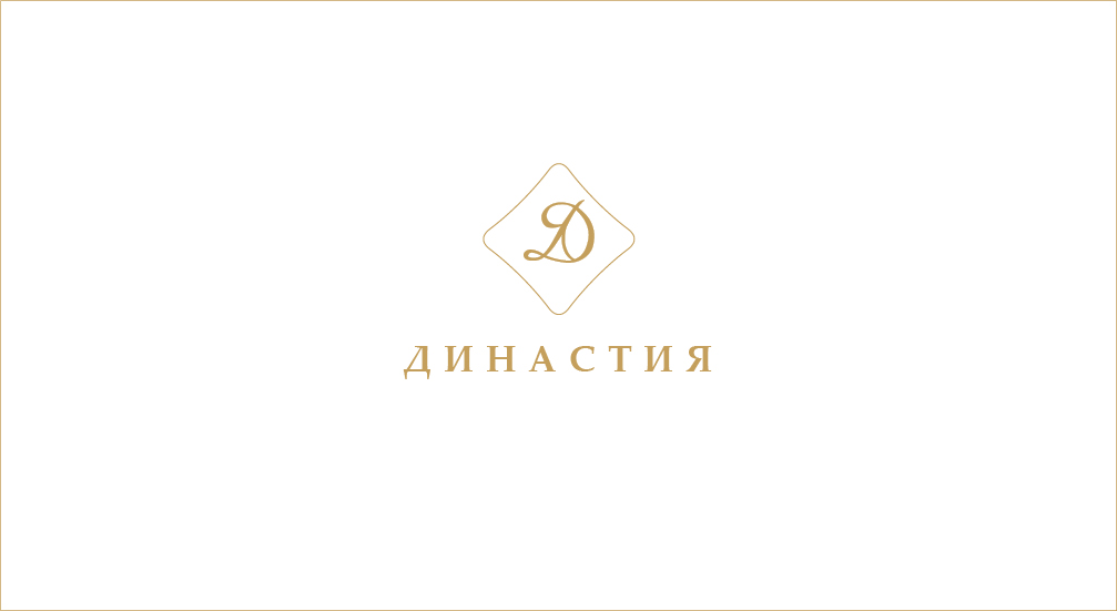 Разработать логотип для нового бренда фото f_41559ea39277a8b8.jpg