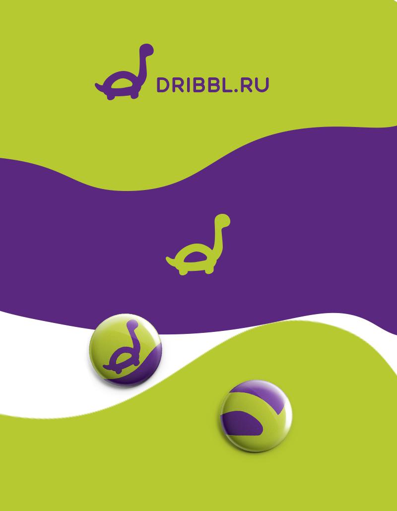 Разработка логотипа для сайта Dribbl.ru фото f_4205a9efc0784679.jpg