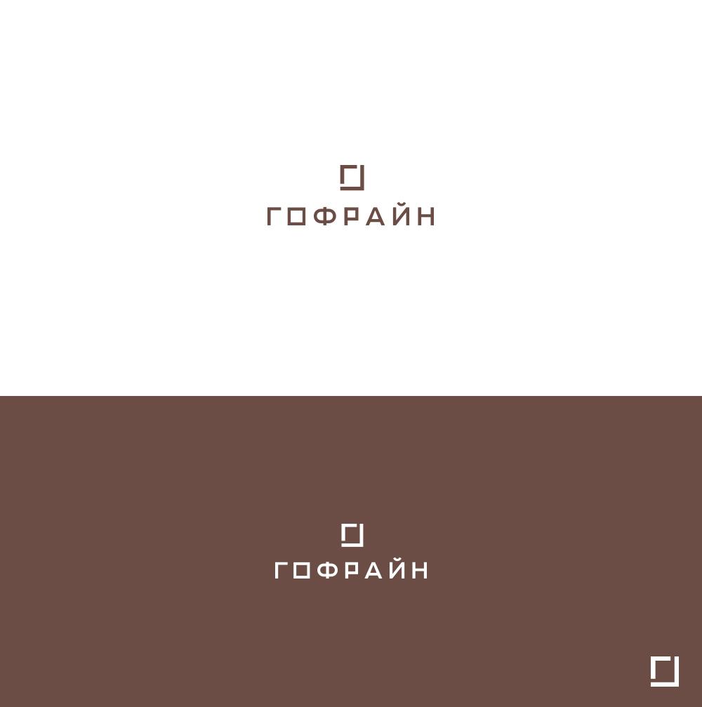Логотип для компании по реализации упаковки из гофрокартона фото f_4335ce5217569a7b.jpg