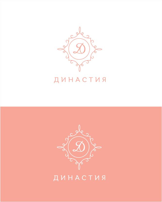Разработать логотип для нового бренда фото f_45659ee2267e760c.jpg