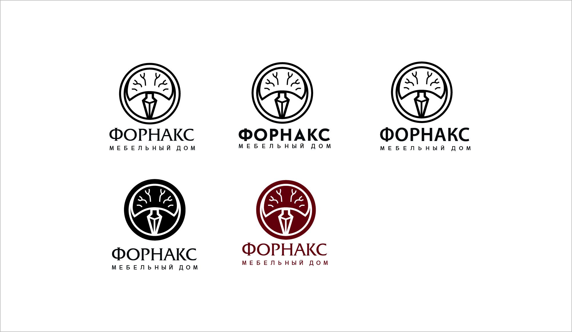 Нарисовать логотип фото f_52853ebc319cca5d.jpg
