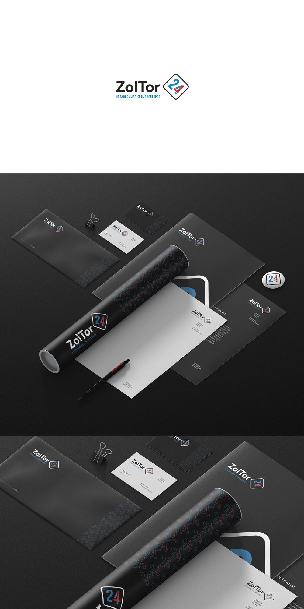Логотип и фирменный стиль ZolTor24 фото f_5445c8f7af7e4f02.jpg