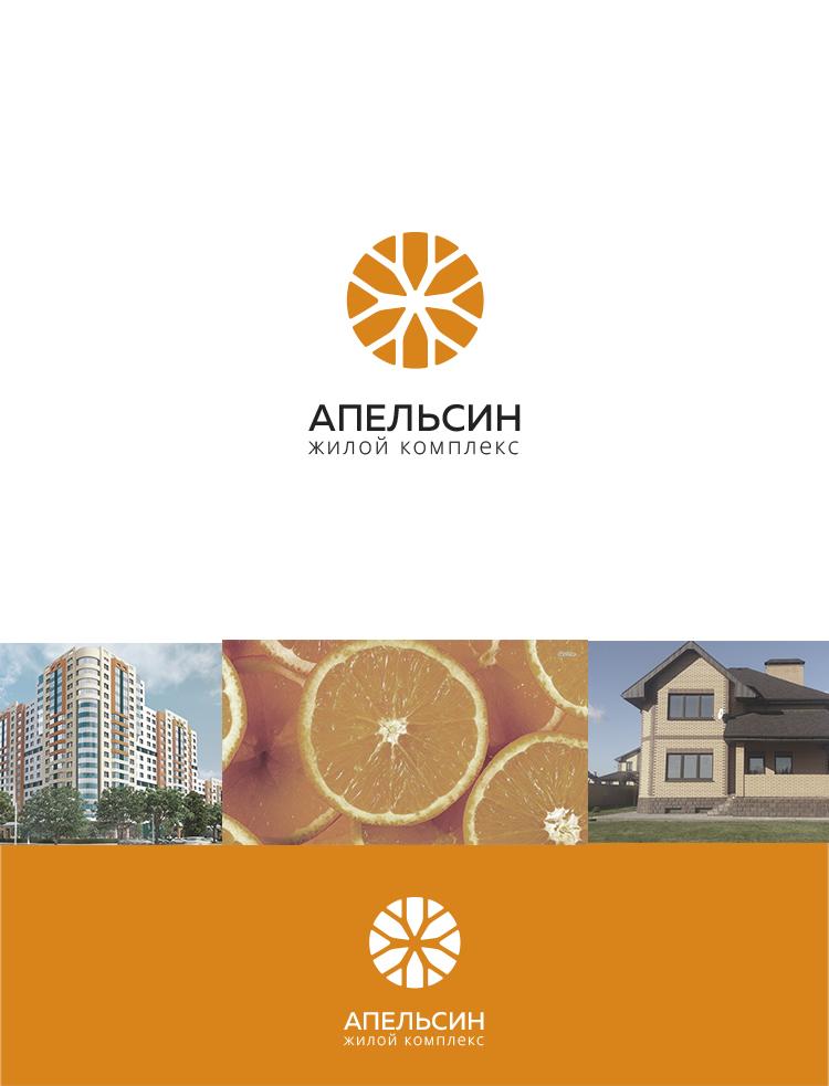 Логотип и фирменный стиль фото f_5735a58a14361f14.jpg
