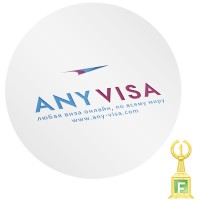 Логотип ANY VISA (Конкурс 1 место)