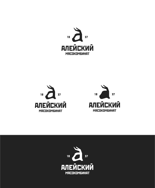 "Разработака логотипа для ООО ""Алейский мясокомбинат"" фото f_6305b1fa3d7dfe50.jpg"