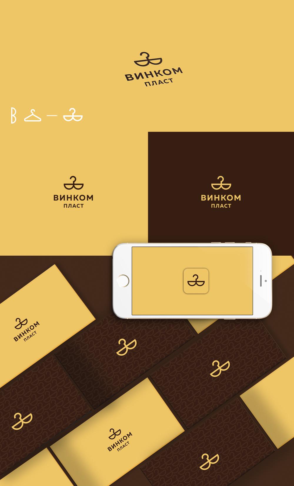 Логотип, фавикон и визитка для компании Винком Пласт  фото f_6395c386aa0d1a82.jpg