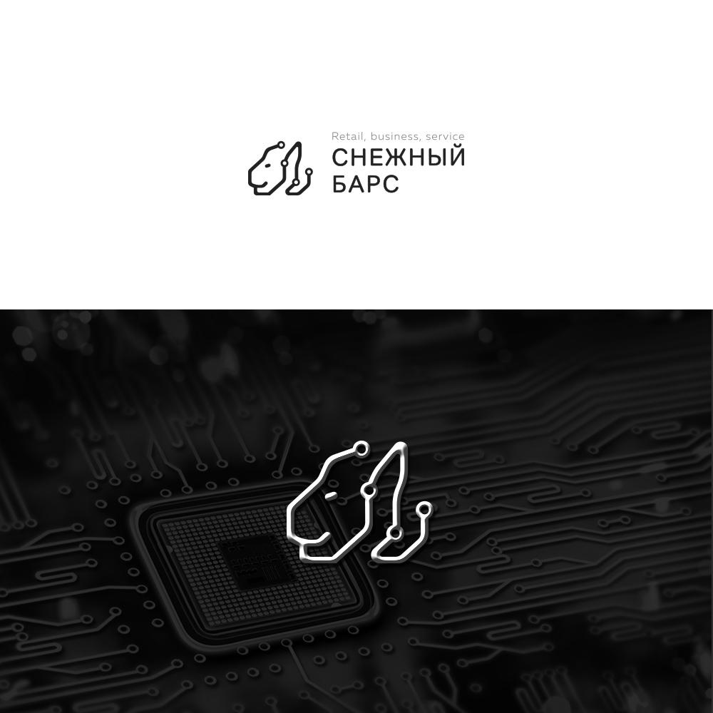 Ре-дизайн (рестайлинг) логотипа компании фото f_6475a93c5c861e91.jpg