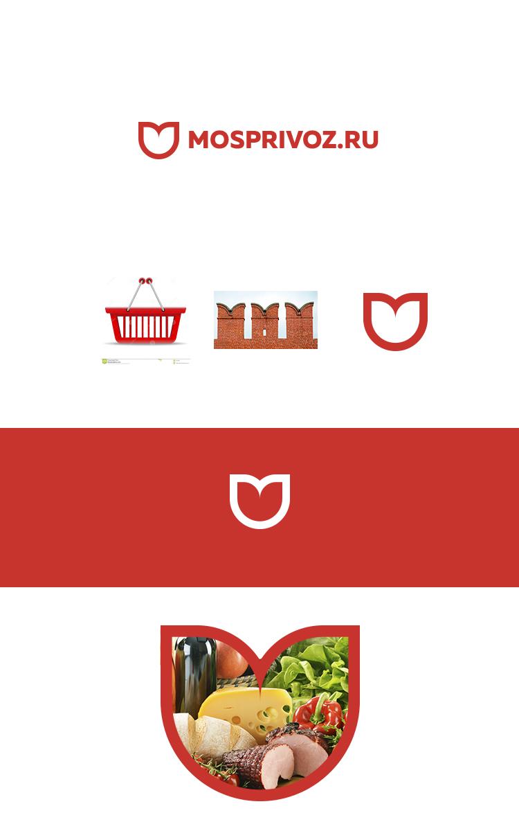 Логотип. Интернет - магазин по доставке продуктов питания. фото f_6935ad8f4511e6f0.jpg