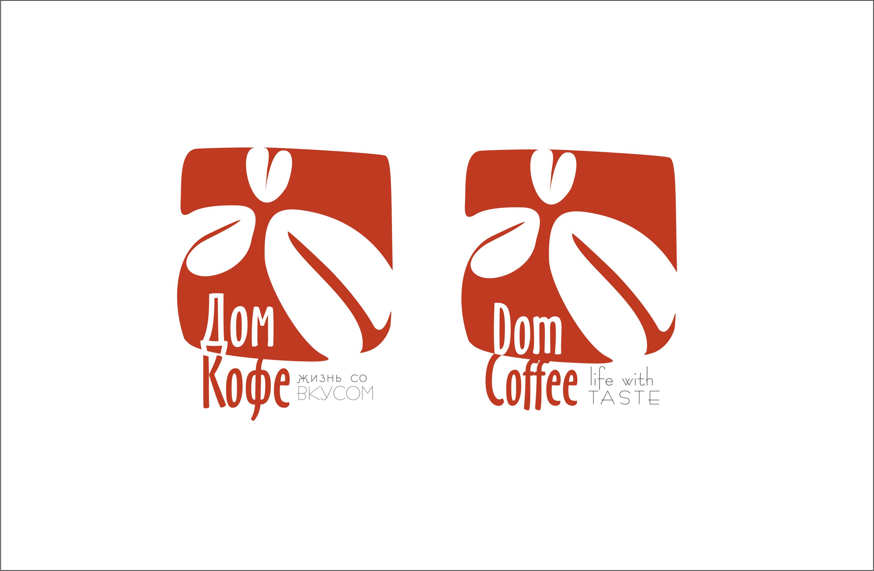 Редизайн логотипа фото f_6955337ded455b7f.png