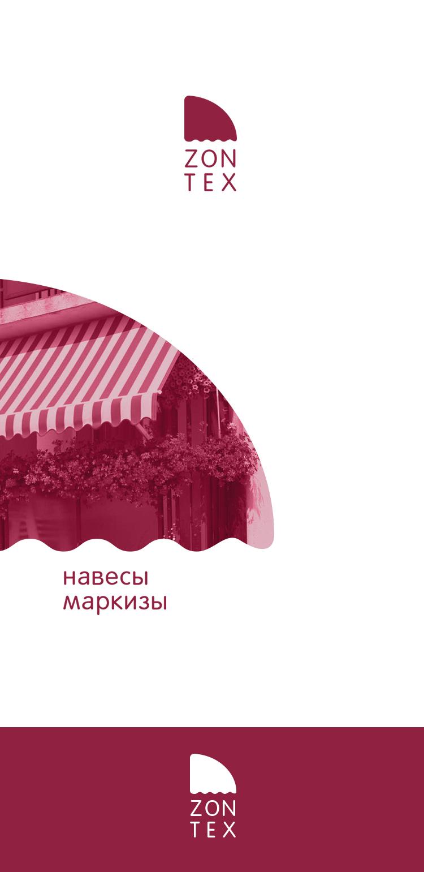 Логотип для интернет проекта фото f_7595a2f911427184.jpg