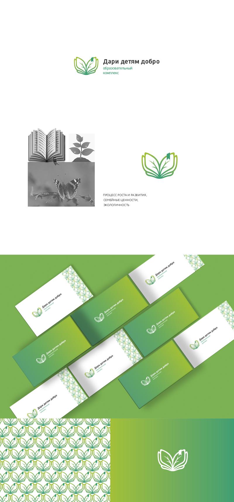 Логотип для образовательного комплекса фото f_7865c90ae92c96e4.jpg