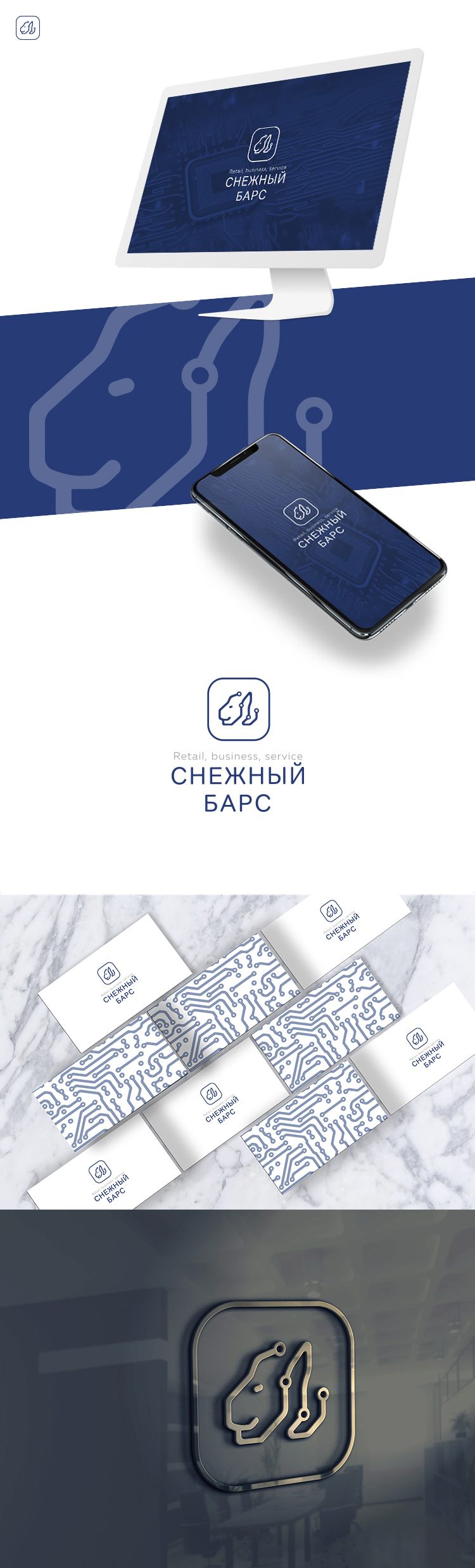 Ре-дизайн (рестайлинг) логотипа компании фото f_7875a92ce0769fa3.jpg