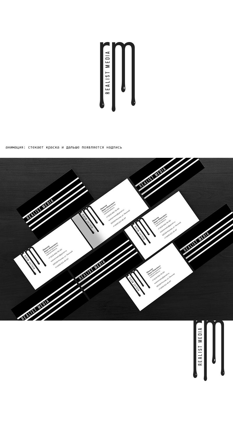 Разработка дизайна логотипа продакшена фото f_8105a81606e3c5be.jpg
