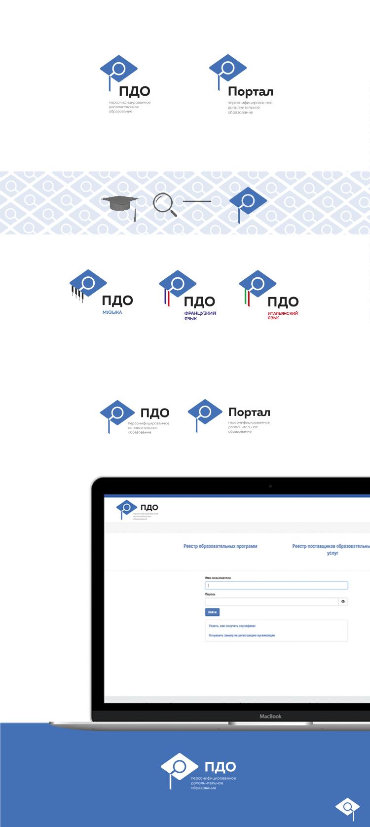 Логотип для интернет-портала фото f_8285a44e4350e269.jpg