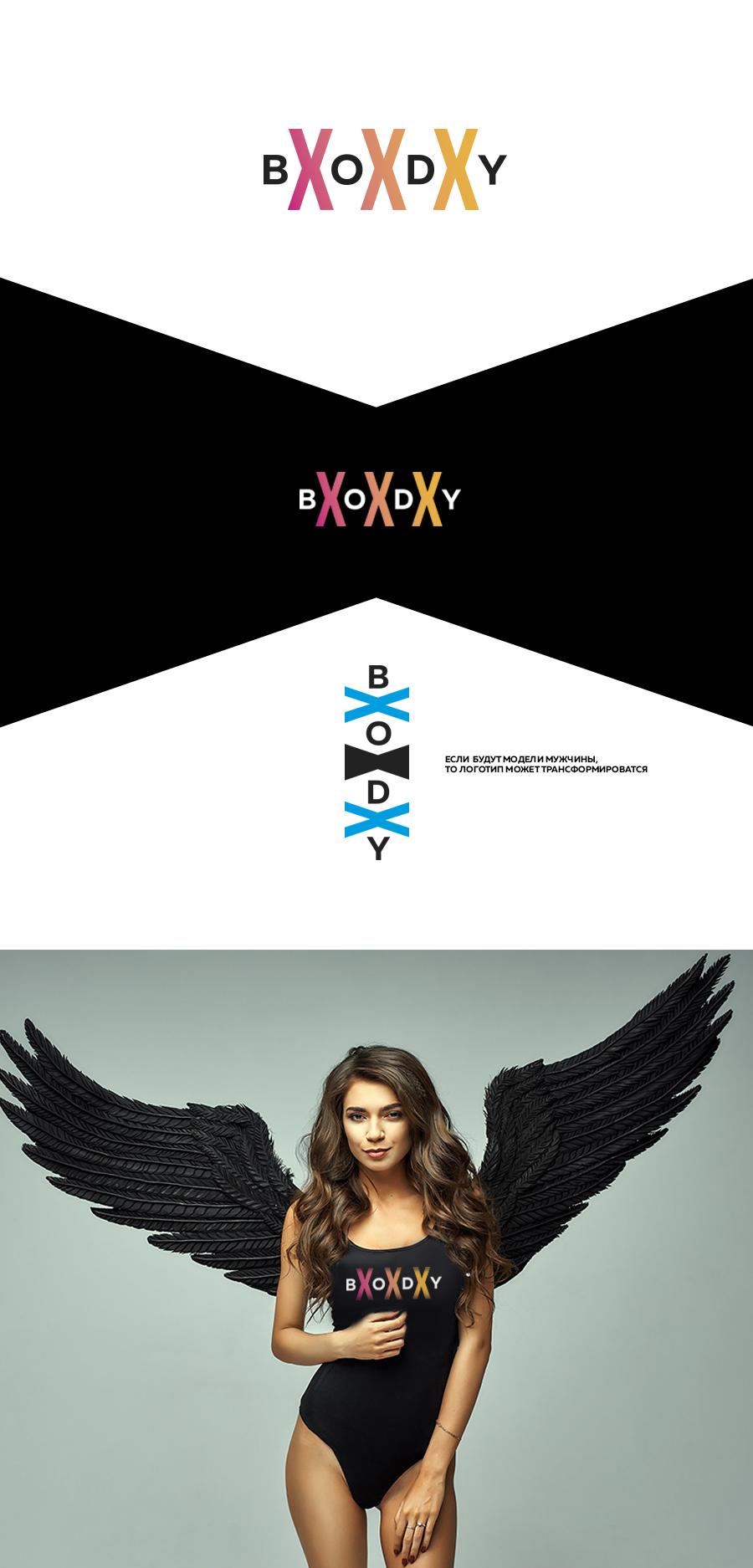 Разработка логотипа (видеоблог для моделей) фото f_8535b1fb2737cd98.jpg