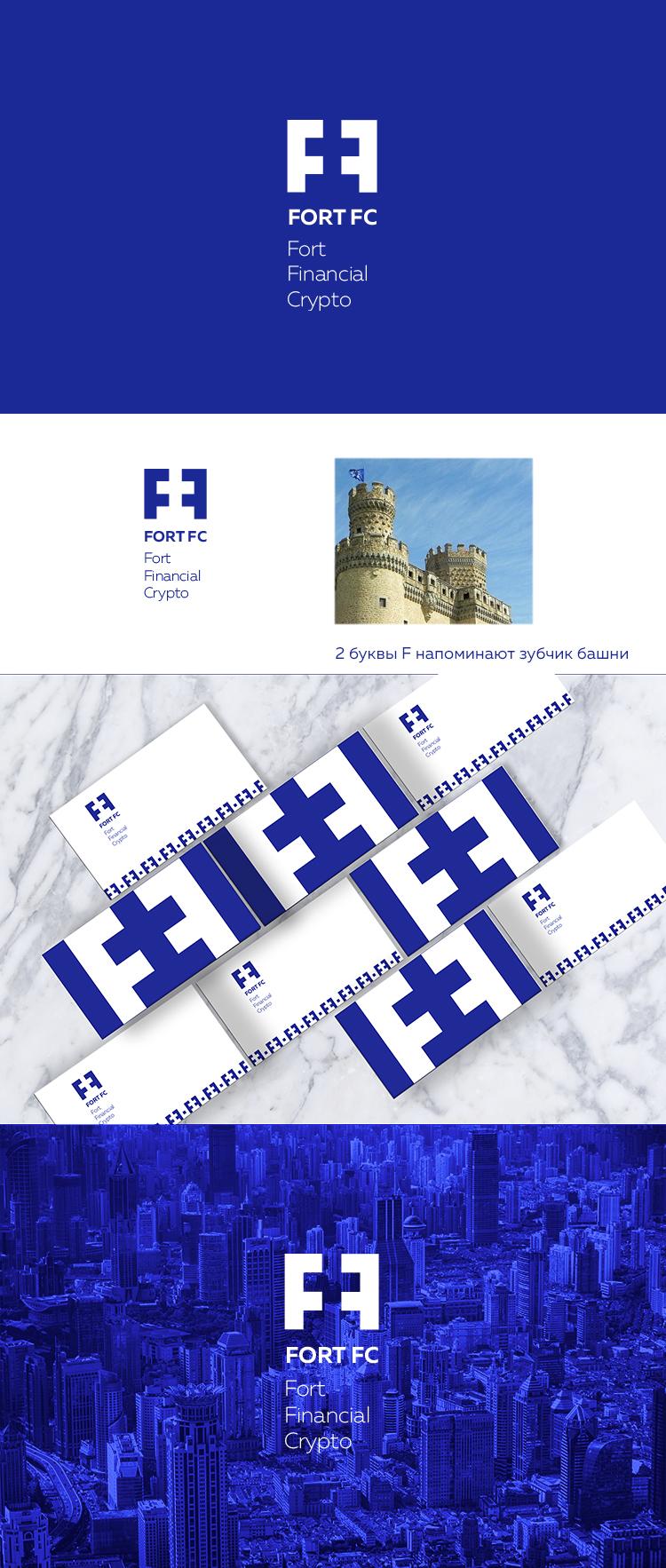 Разработка логотипа финансовой компании фото f_8665a857122572d1.jpg
