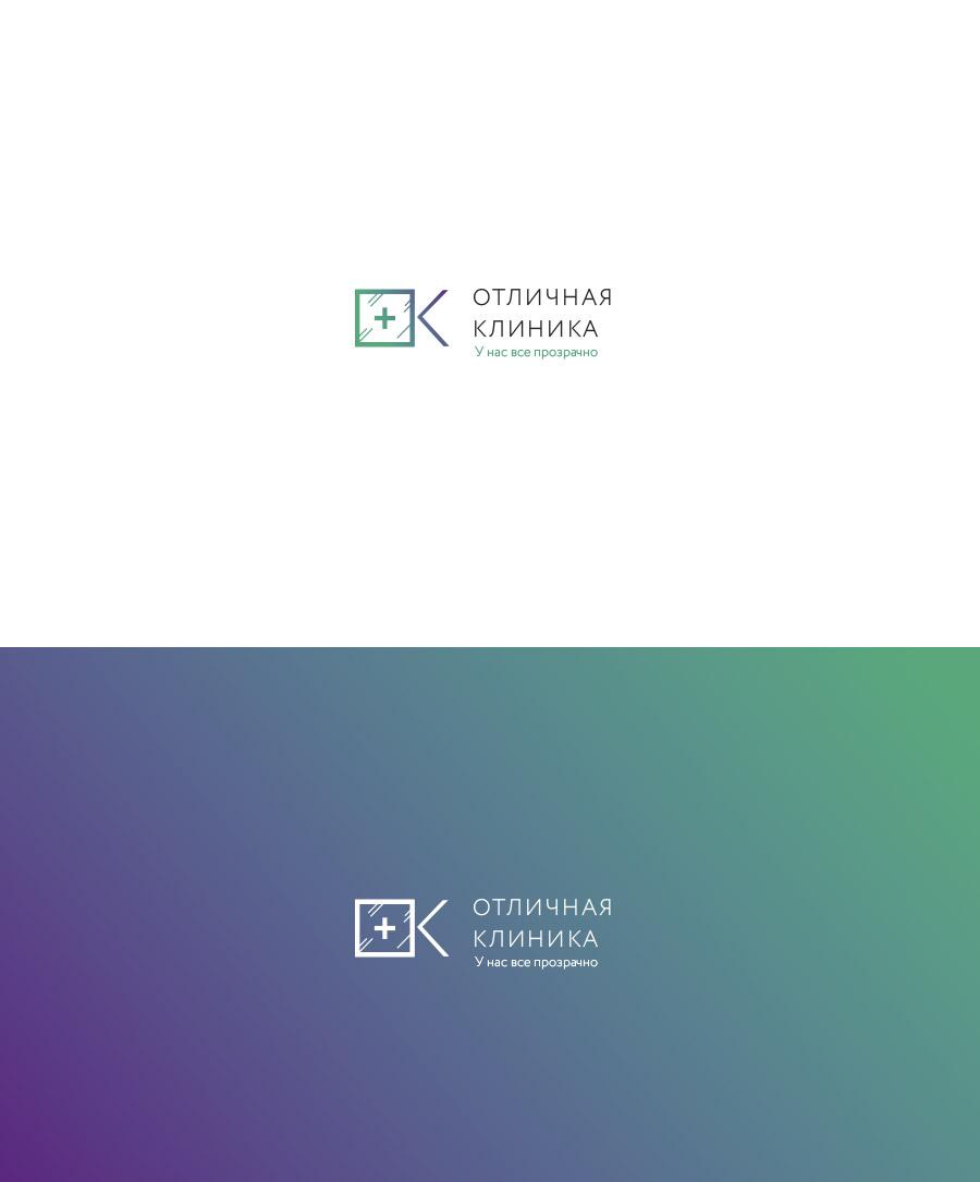 Логотип и фирменный стиль частной клиники фото f_8855c90c5e3bbebe.jpg