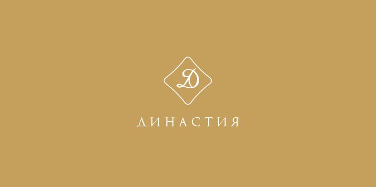 Разработать логотип для нового бренда фото f_91559ea3881611b2.jpg