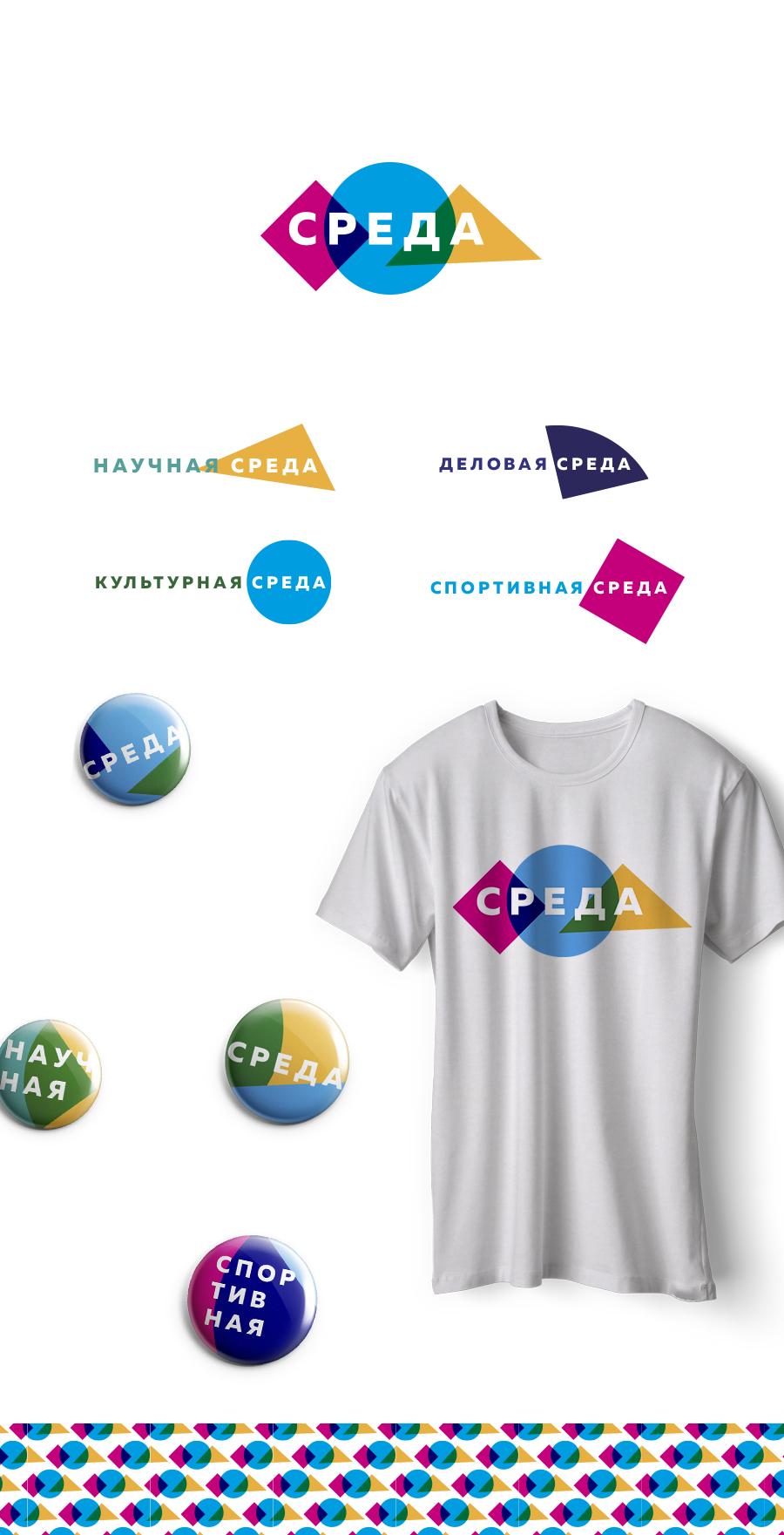Разработка логотипа для творческого портала фото f_9485b45fa61243e6.jpg