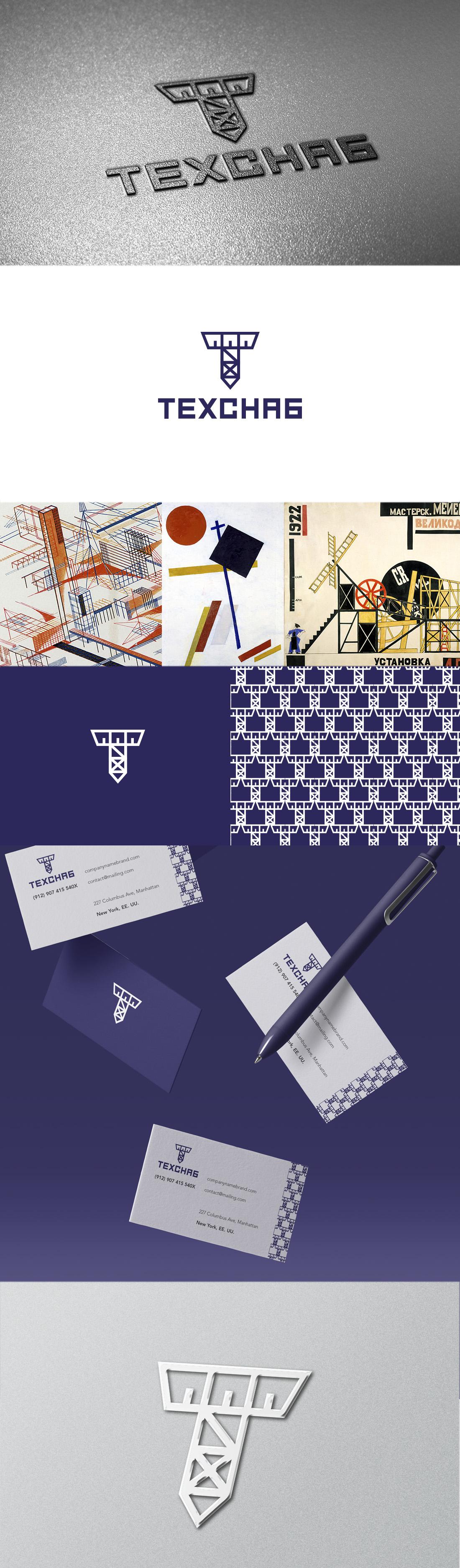 Разработка логотипа и фирм. стиля компании  ТЕХСНАБ фото f_9535b1e8afd45111.jpg