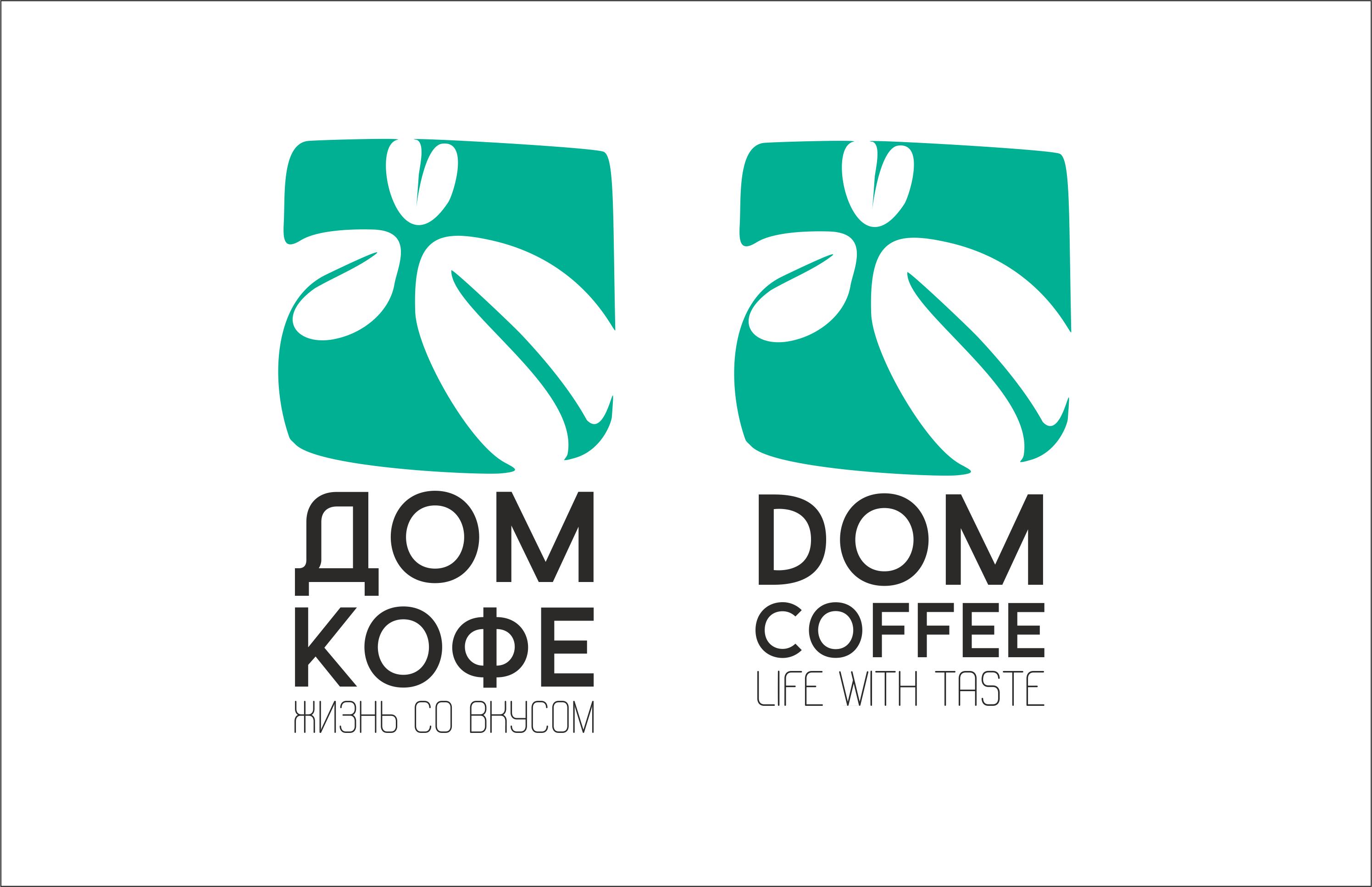 Редизайн логотипа фото f_9565337dec2e9699.png