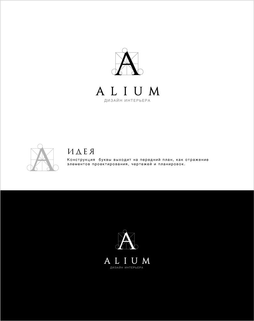 Логотип для дизайн студии фото f_96959e642adb1489.jpg