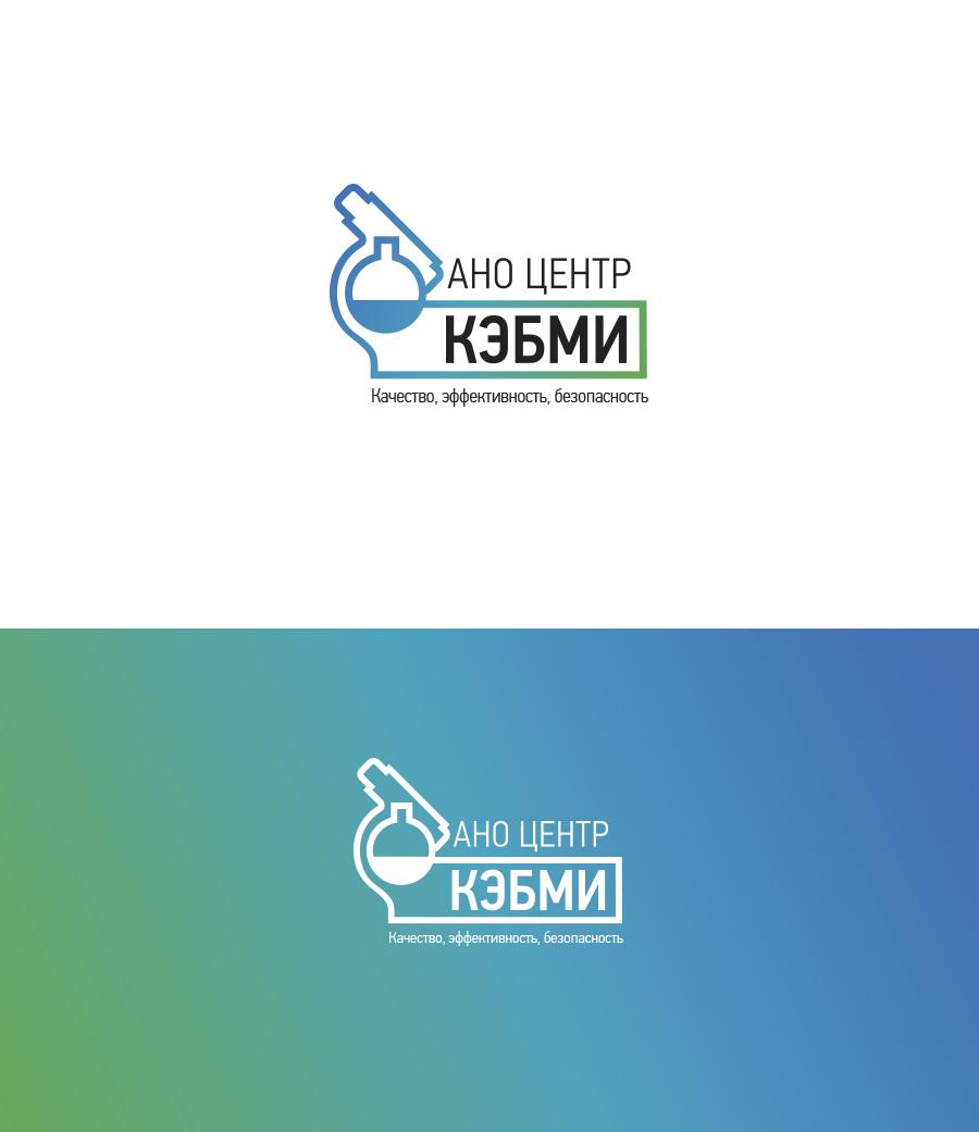 Редизайн логотипа АНО Центр КЭБМИ - BREVIS фото f_9925b277e9368653.jpg