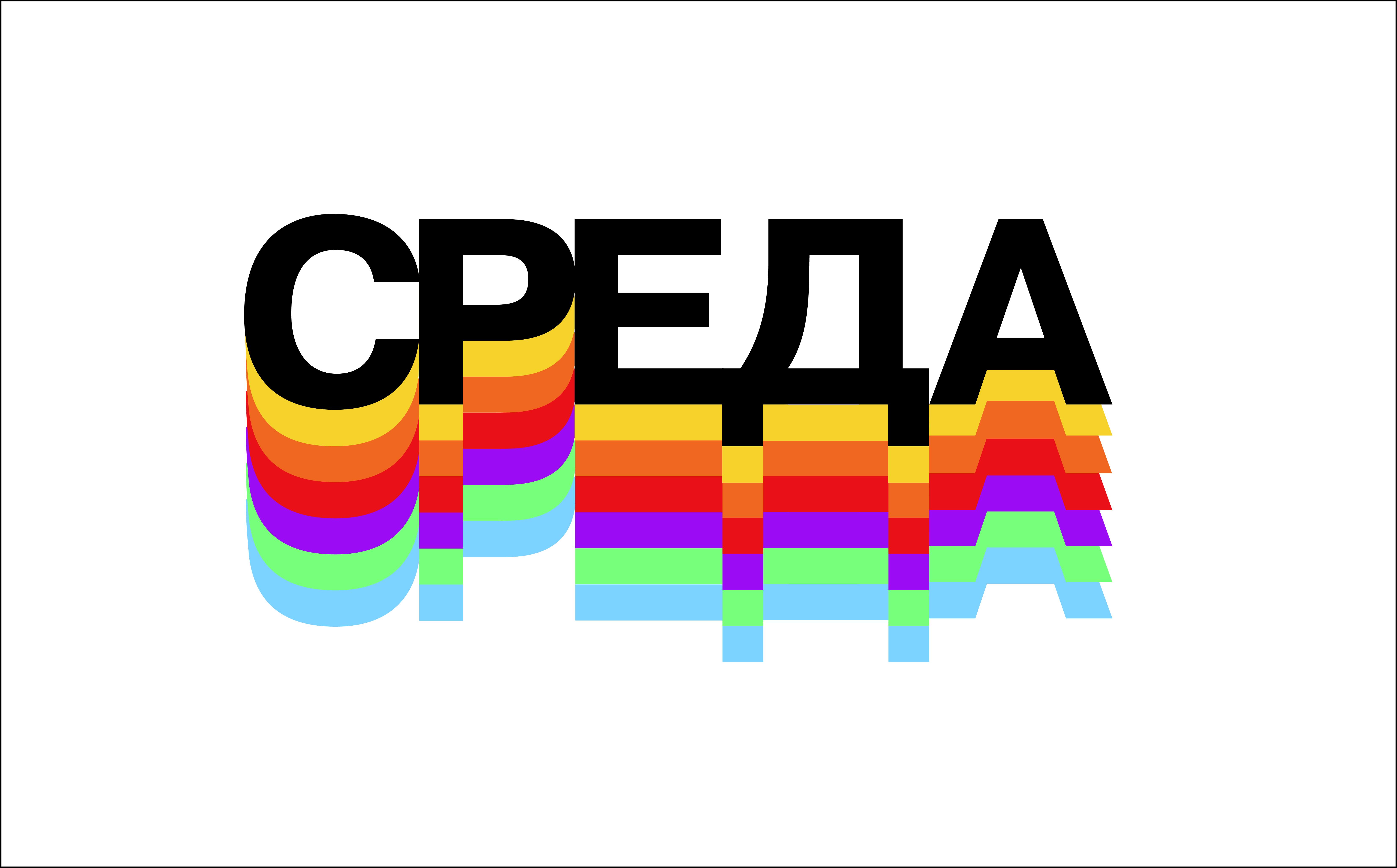 Разработка логотипа для творческого портала фото f_6835b43bb1e07827.jpg