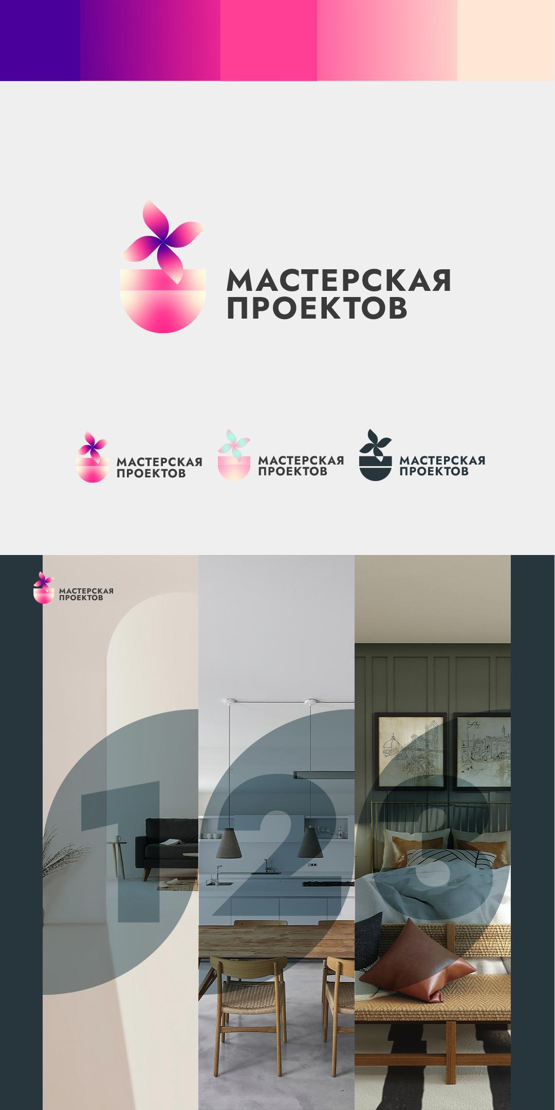Разработка логотипа строительно-мебельного проекта (см. опис фото f_309606e99638fdd0.jpg