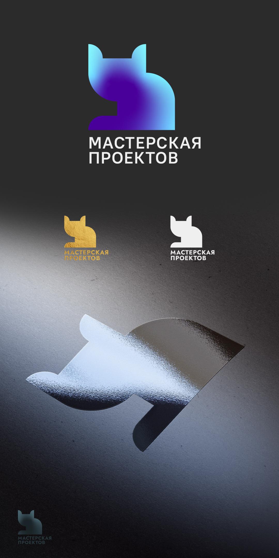 Разработка логотипа строительно-мебельного проекта (см. опис фото f_496606e996768a1a.jpg